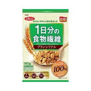1日分の食物繊維 ブランシリアル 180g 日清シスコ...