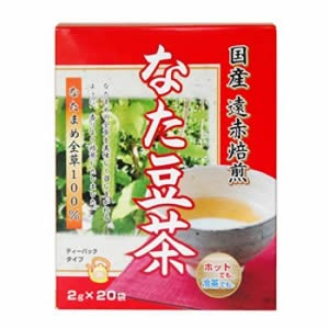 国産 遠赤焙煎 なた豆茶 リケン ナタマメ茶 なた...