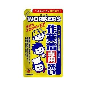 ワーカーズ 作業着専用洗い 液体洗剤 詰替 720mL ...