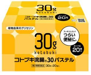 【第2類医薬品】コトブキ浣腸30パステル 30g×20...