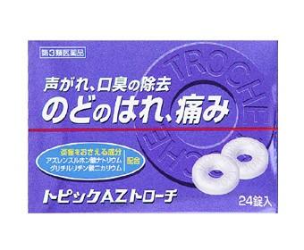 【第3類医薬品】日新薬品工業 トピックAZトロー...