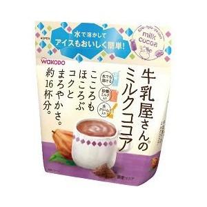 牛乳屋さんのミルクココア 250g 和光堂 粉末ココ...
