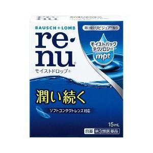 【第3類医薬品】レニュー モイストドロップ(15mL)...