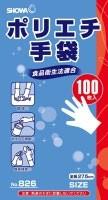 ポリエチ手袋 NO.826 S 100枚入 ショーワグロー...
