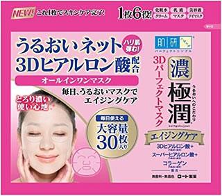 肌研 ハダラボ  極潤 3Dパーフェクトマスク 30枚...
