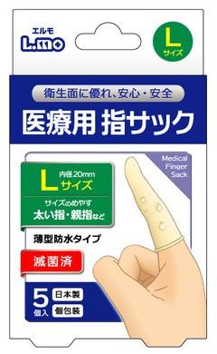 エルモ 医療用滅菌指サック Lサイズ 5コ入 【k】...