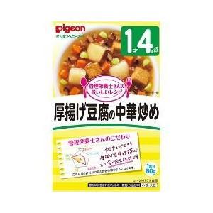 ピジョン おいしいレシピ 厚揚げ豆腐の中華炒め 8...