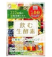 飲む生酵素 15g*21包   即納【n】