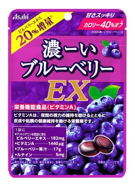 濃ーいブルーベリーEX(93g) 飴