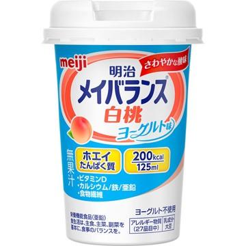 明治 メイバランス Miniカップ 白桃ヨーグルト味...