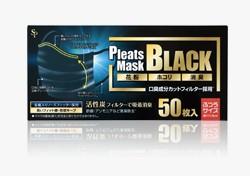 黒マスクSP ふつうサイズ 50枚入 ブラック...
