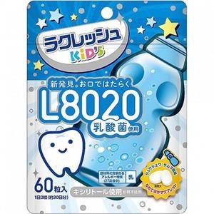 L8020乳酸菌ラクレッシュキッズ タブレット シュ...