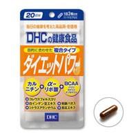 DHC 20日分 ダイエットパワー 60粒 コレウ...