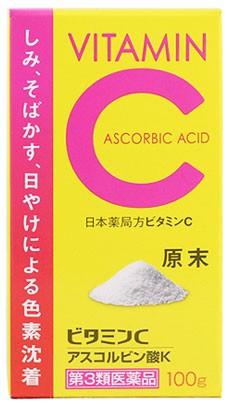 ビタミンC原末 アスコルビン酸K 100g 小林薬品【...