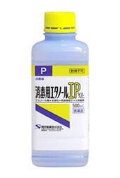 ケンエー 消毒用エタノールIP 500ml 健栄製薬【第...