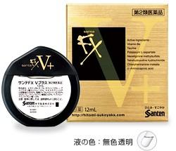 ★即納 サンテFX Vプラス 【第2類医薬品】 参天...