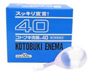 【第2類医薬品】 ムネ製薬 コトブキ浣腸40 40g...