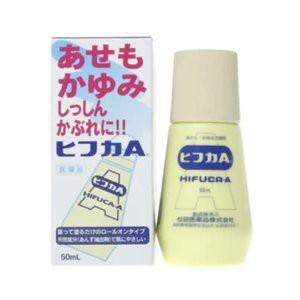 【第2類医薬品】 ヒフカA 50ml