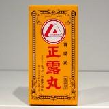 正露丸 キョクトウ 130粒 【第2類医薬品】