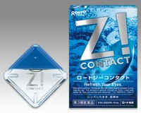 【第3類医薬品】ロートジーコンタクトa 12ml ロー...