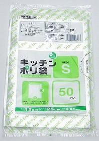 キッチンポリ袋(保存袋) S 50枚入( ビニール...