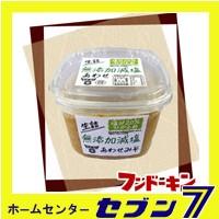 フンドーキン 生詰無添加減塩あわせ みそ 850g[味...