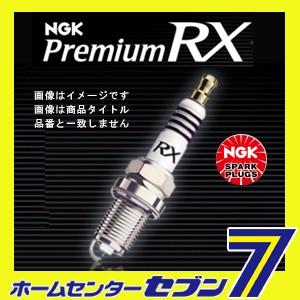 【送料無料】 プレミアムRX プラグ LKR7ARX-P (ス...