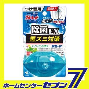 液体ブルーレットおくだけ除菌EX トイレタンク芳...