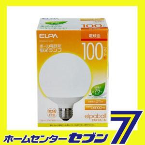 電球型蛍光灯G100W EFG25EL/21-G102H  ELPA [電球...