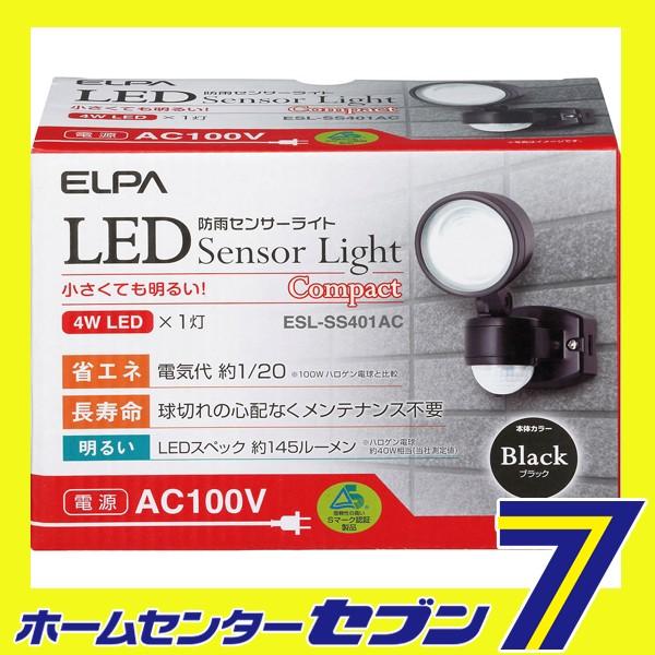 LEDセンサーライト ESL-SS401AC AC100V電源  ELPA...