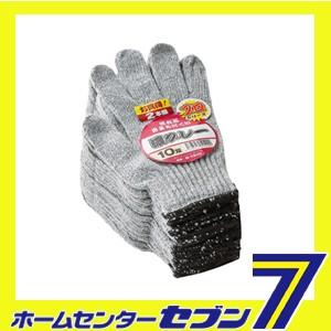 2本編み カラー軍手 10双 ノウグレー F B-1310 コ...