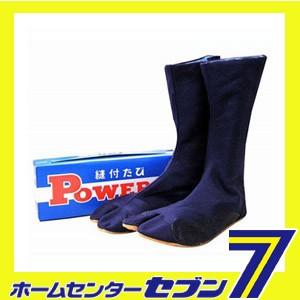 OEM パワー 12枚 ネイビー 26.5cm 力王 [足袋 ...