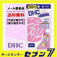 DHC ニュースリム 20日分 80粒[dhc ニュースリム ...
