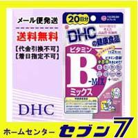 DHC ビタミンBミックス 20日分 40粒 dhc サプリ d...