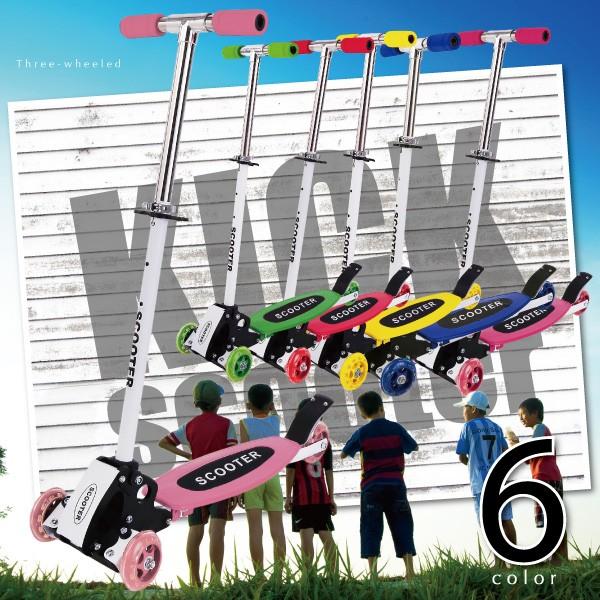 キックボード 子供用 3輪 ブレーキ 前輪2輪タイプ...