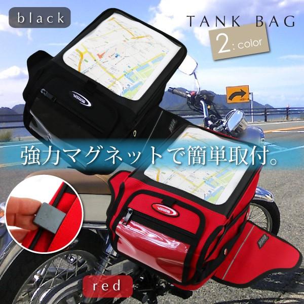 タンクバッグ バイク 大容量 ツーリングバッグ 強...
