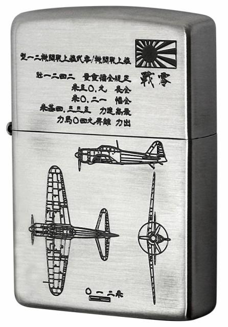 Zippo ジッポー 零戦 大日本帝国海軍 零式艦上戦...