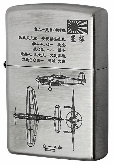 Zippo ジッポー 彗星 大日本帝国海軍 彗星艦上爆...