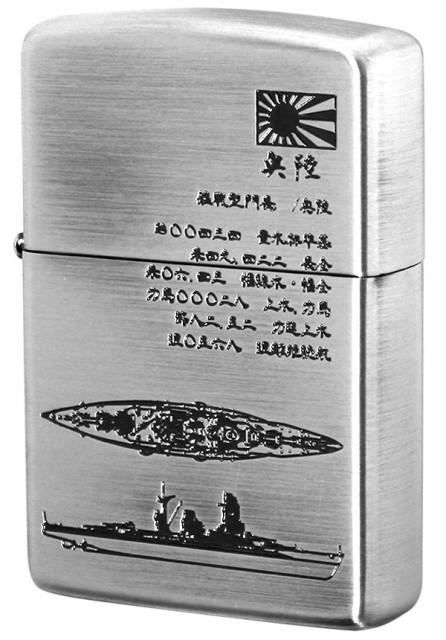 Zippo ジッポー 戦艦 陸奥 大日本帝国海軍 長門型...