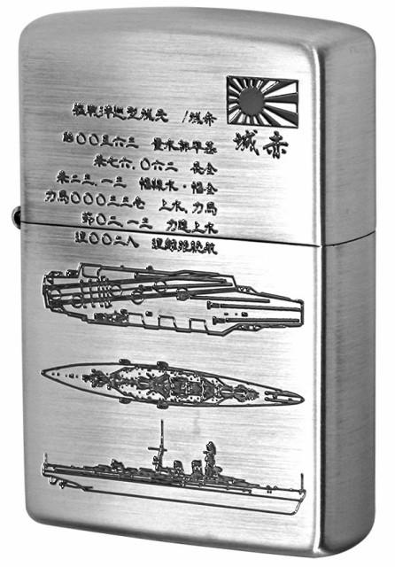 Zippo ジッポー 空母 赤城 大日本帝国海軍 天城型...