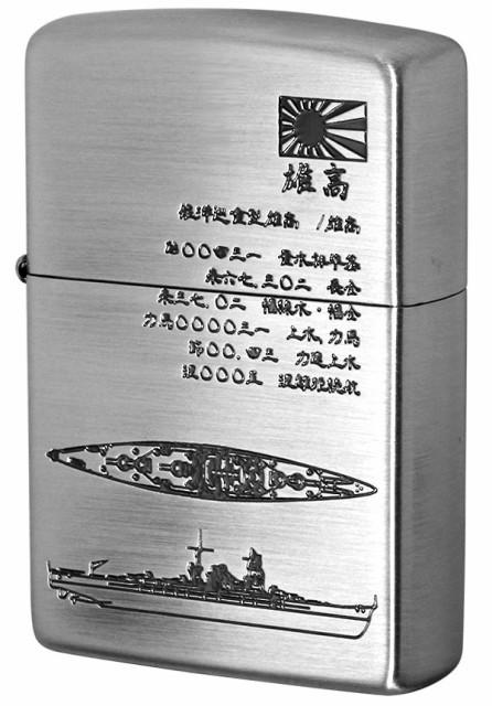 Zippo ジッポー 重巡洋艦 高雄 大日本帝国海軍 高...