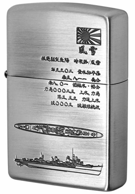 Zippo ジッポー 駆逐艦 雪風 大日本帝国海軍 陽炎...