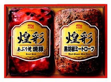 【丸大食品】  丸大食品 煌彩ハムギフト ハム詰め...