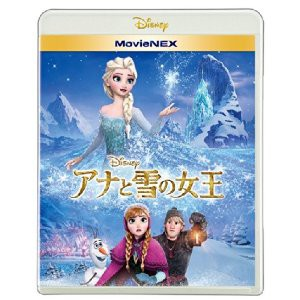 日本版メール便送料無料ディズニーアナと雪の女王...