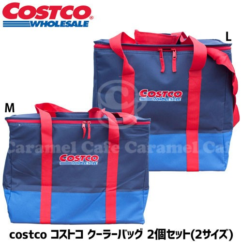 【costco コストコ】【2個セット】クーラーバッグ...