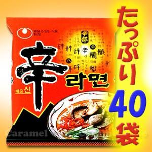 【農心 NONGSHIM】 辛ラーメン 袋麺 1箱40袋入り...