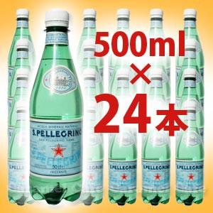【Sanpellegrinoサンペレグリノ】 炭酸入りナチ...