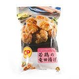 CP CPF TOKYO 若鳥若鶏の竜田揚げ1kg 冷凍クール...