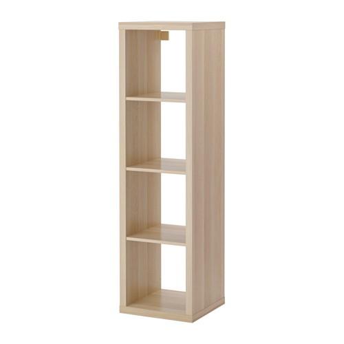 IKEAイケアKALLAX シェルフユニット 42×147cm...