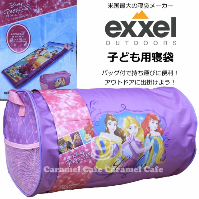 exxel ディズニープリンセス  子ども用寝袋&...